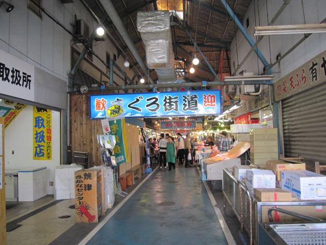 焼津お魚市場