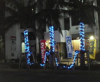石垣島のクリスマスイルミネーション